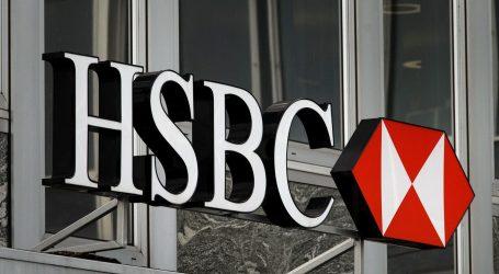 Η HSBC καταργεί 10.000 θέσεις εργασίας στη Βρετανία