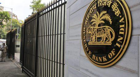 Η κεντρική τράπεζα της Ινδίας μείωσε το βασικό επιτόκιο
