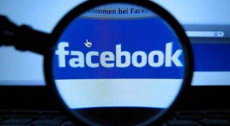 Οι ΥΠΟΙΚ της G7 εκφράζουν ανησυχίες για το κρυπτονόμισμα Libra του Facebook