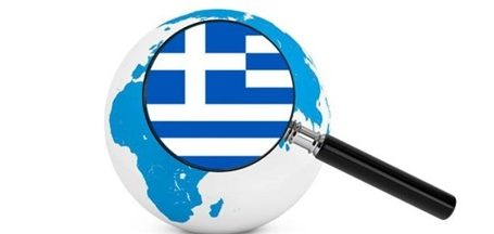 Ευρωεκλογές-H νέα ελληνική εξωτερική πολιτική  (Μέρος Α΄ – Από την οικονομική διπλωματία στην ανάκτηση κυριαρχίας)