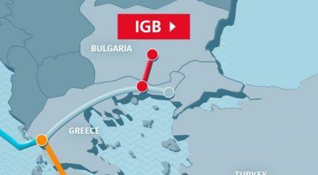 Εκδόθηκε η άδεια εγκατάστασης για τον ελληνοβουλγαρικό αγωγό φυσικού αερίου (IGB)