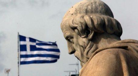 FAZ: Η κρίση έκανε τους Έλληνες πραγματιστές