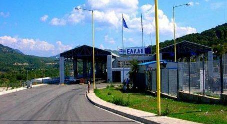 Τίρανα: Επιστράφηκαν από την Ελλάδα 250 ανεπιθύμητοι Αλβανοί