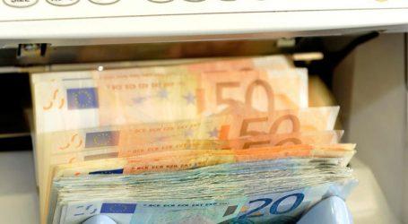 Αύξησαν τα επιτόκια χορηγήσεων και καταθέσεων τον Οκτώβριο οι τράπεζες