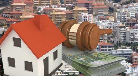 Παραμένει αγεφύρωτη η διαφορά Αθήνας-θεσμών για την α΄ κατοικία