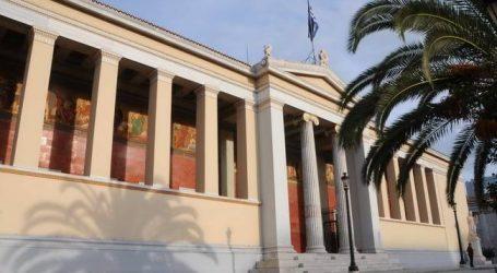 Η πρυτανεία του ΕΚΠΑ ζητάει την αποχώρηση Ρουβίκωνα από τη Φιλοσοφική