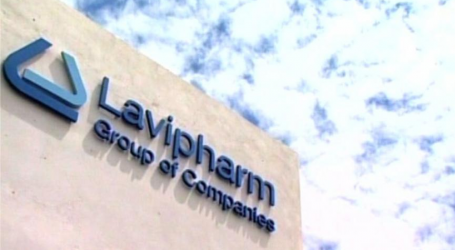 Lavipharm: Αύξηση κερδών και πωλήσεων το 2017