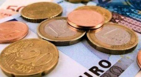 Σλοβενία: Επιβράδυνση του ρυθμού οικονομικής ανάπτυξης