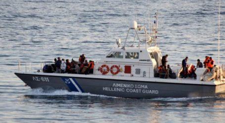 79 πρόσφυγες διέσωσε το Λιμενικό στο Φαρμακονήσι