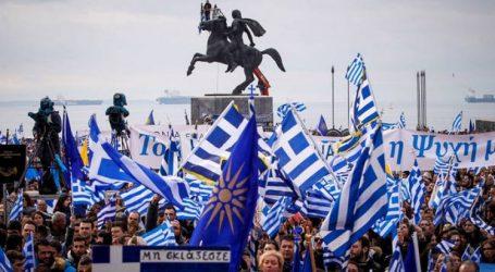 Θεσσαλονίκη: Νέο συλλαλητήριο για τη Μακεδονία