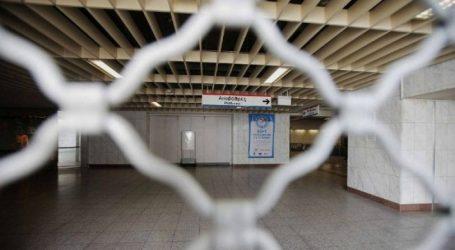 24ωρη απεργία: Πώς θα κινηθούν τα ΜΜΜ