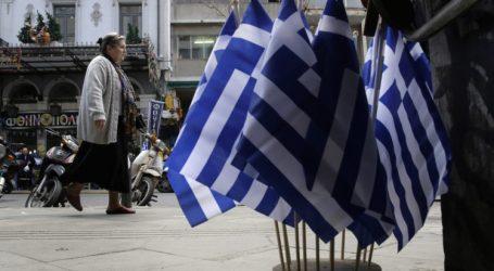 Die Presse: Η Κομισιόν δεν έχει λόγο να ανησυχεί για εκτροχιασμό των ελληνικών δημοσιονομικών…
