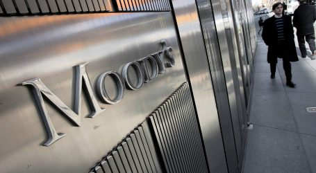 Moody's: Θετική για το αξιόχρεο των ελληνικών τραπεζών η εφαρμογή του IFRS 9