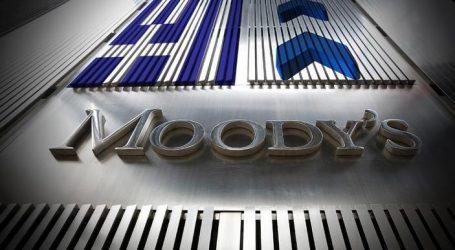 Έκθεση Moody's: Θετικός για το αξιόχρεο ο νέος νόμος για την πρώτη κατοικία