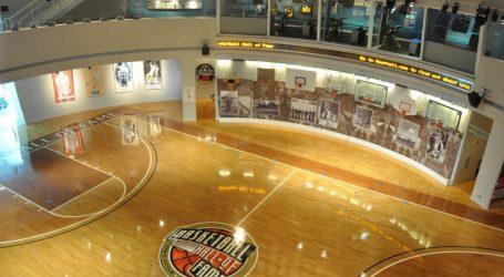 NBA: Στο Hall of Fame Κιντ, Νας, Τσικς και Χιλ