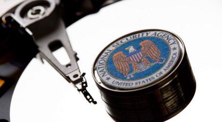 ΗΠΑ: 6 χρόνια ακόμα παρακολουθήσεις στο διαδίκτυο χωρίς την έκδοση εντάλματος