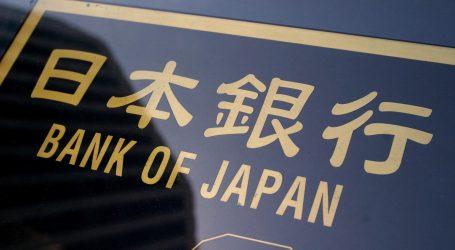 Αμετάβλητα διατήρησε τα επιτόκια η Τράπεζα της Ιαπωνίας
