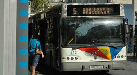 ΟΑΣΘ: Απεργούν σήμερα οι εργαζόμενοι-Χωρίς λεωφορεία η πόλη