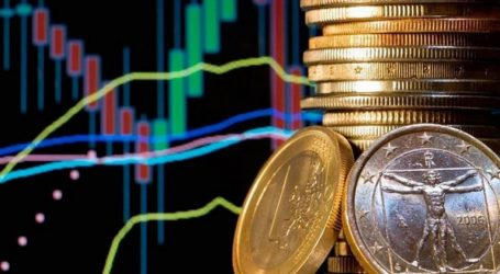 "Bank of Αmerica: ""Η αποφοίτηση της Ελλάδας από το μνημόνιο"""