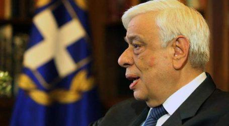 Παυλόπουλος: Τα κράτη της ΕΕ πρέπει να συνεργασθούν με βάση την αλληλεγγύη