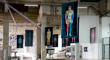 Μουσείο στο Παρίσι άνοιξε τις πόρτες του σε γυμνιστές