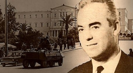 51 χρόνια από την αποφράδα 21η Απριλίου 1967 – Η δολοφονία του Παναγιώτη Ελή