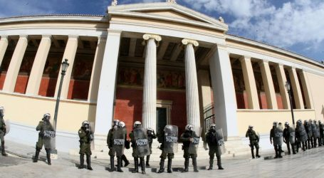Η ιδεολογική και ιστορική βάση  του πανεπιστημιακού ασύλου στην Ελλάδα