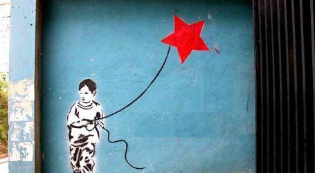 Τι ΔΕΝ είναι ο διάλογος  για τη διεύρυνση του ΣΥΡΙΖΑ