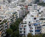 Προστασία 1ης κατοικίας: Έχουν προχωρήσει 380 προτάσεις ρύθμισης