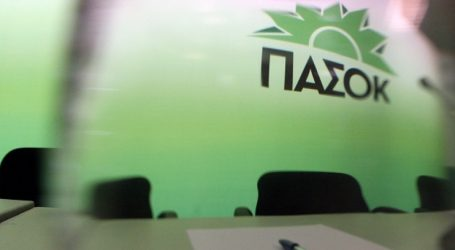 Αλλάζει τακτική η Γεννηματά; – Το ΠΑΣΟΚ κατηγορεί ισομερώς ΝΔ, ΣΥΡΙΖΑ και ΑΝΕΛ για την αφήγηση των γεγονότων του 2009