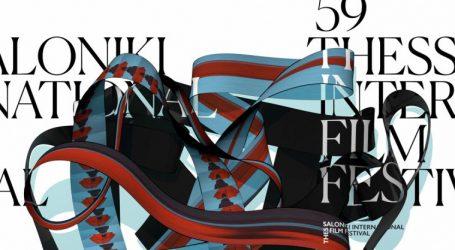 Ξεκινά απόψε το 59ο Φεστιβάλ Κινηματογράφου