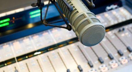 Με προσφορές και όχι με δημοπρασία οι άδειες παρόχου δικτύου ραδιοφωνικού σήματος