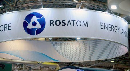 Η Rosatom στη διαδικασία επιλογής στρατηγικού επενδυτή για το έργο του «Μπέλενε»