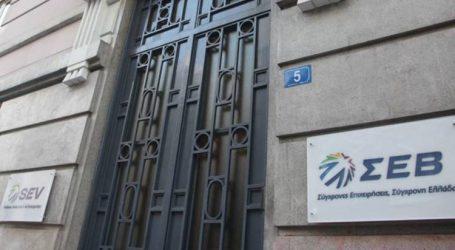 ΣΕΒ: Ζητά τη θέσπιση Εθνικού Συμβουλίου Επενδύσεων