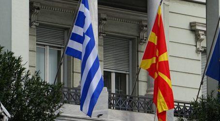 Σκοπιανό: Πέφτουν οι τόνοι των αντιδράσεων σε Ελλάδα και πΓΔΜ