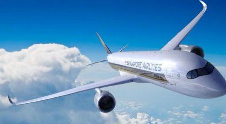 Έφτασε στη Νέα Υόρκη το αεροπλάνο που πραγματοποίησε τη μεγαλύτερη πτήση στον κόσμο