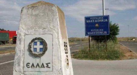 Σκόπια-δημοσκόπηση: Με 41,5% προηγείται το «Ναι»