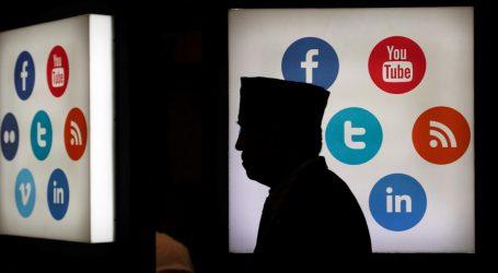 DW: Επικίνδυνη η χρήση των κοινωνικών δικτύων στην Τουρκία
