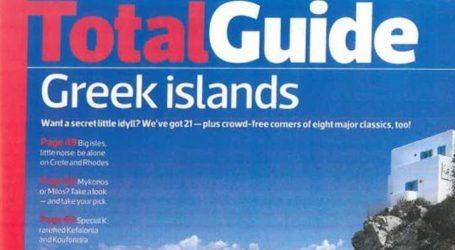 Sunday Times του Λονδίνου: Τεύχος γεμάτο Ελλάδα