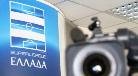 Οι προτάσεις της ΕΠΟ για την αποφυγή του Grexit