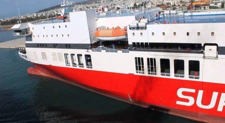 Στο λιμάνι της Πάτρας προσέκρουσε το πλοίο «superfast 2»