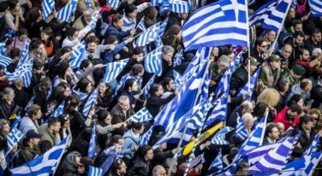 Σήμερα το συλλαλητήριο στην Αθήνα για το μακεδονικό