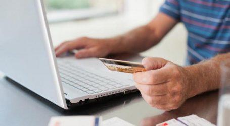 ΑΑΔΕ: Ενεργοποιήθηκε η εφαρμογή για την πληρωμή φόρων μέσω καρτών
