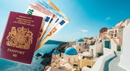 Εκδήλωση του ΕΟΤ για την προβολή του ελληνικού τουριστικού προϊόντος στη Μεγάλη Βρετανία