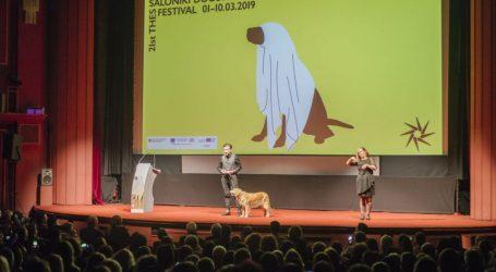 Τα βραβεία του 21ου Φεστιβάλ Ντοκιμαντέρ Θεσσαλονίκης