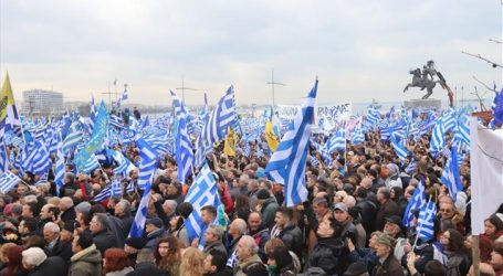 Σκοπιανό: Νέο συλλαλητήριο στις 4 Φεβρουαρίου στην Αθήνα