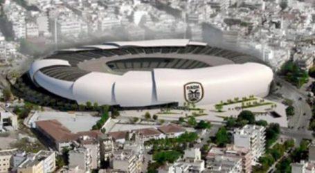 Στη Βουλή η τροπολογία για το νέο γήπεδο του ΠΑΟΚ