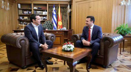 «Η σύγκληση του Ανώτατου Συμβουλίου Συνεργασίας σηματοδοτεί την έναρξη στρατηγικής συνεργασίας Ελλάδας – Βόρειας Μακεδονίας»