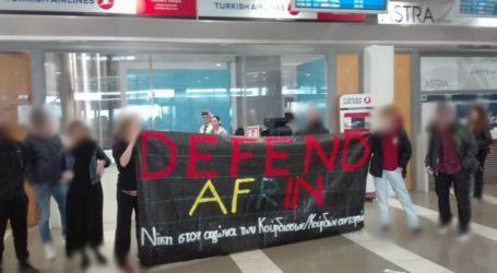«Μπλόκο» αντιεξουσιαστών στα γκισέ της Turkish Airlines στο αεροδρόμιο «Μακεδονία»