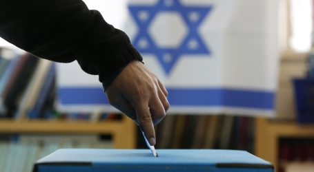 Ισραήλ: Πρόωρες εκλογές τον Απρίλιο